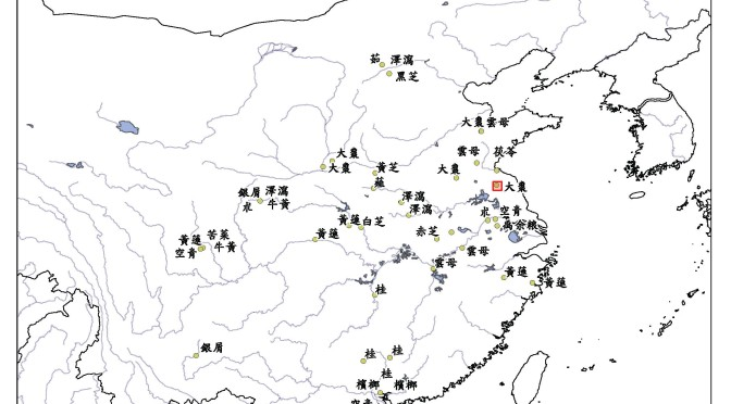 SITUATING DRUG KNOWLEDGE IN CHINA: A DIGITAL HUMANITIES SOLUTION