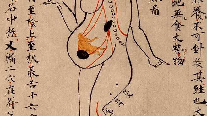 Nurturing the feminine